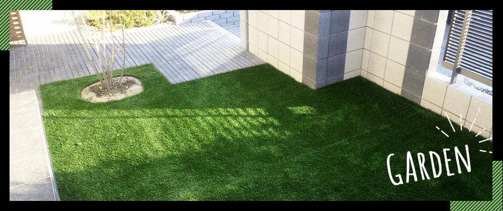 カラー人工芝(ブラウン・グレー)の活用事例